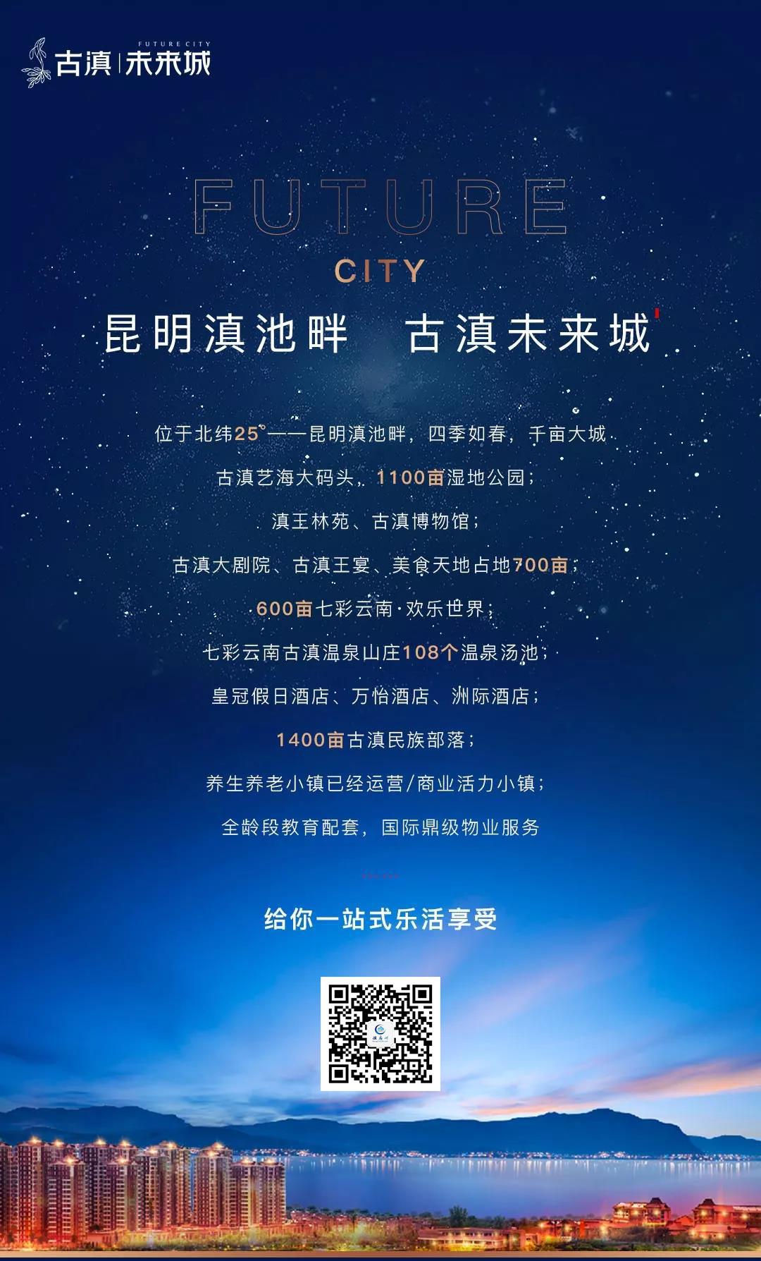微信图片_20200411102157_看图王.png