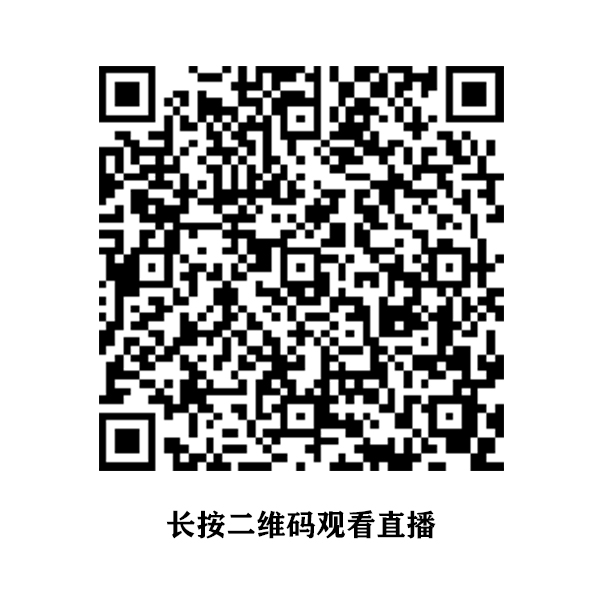 微信图片_20200419092815.jpg