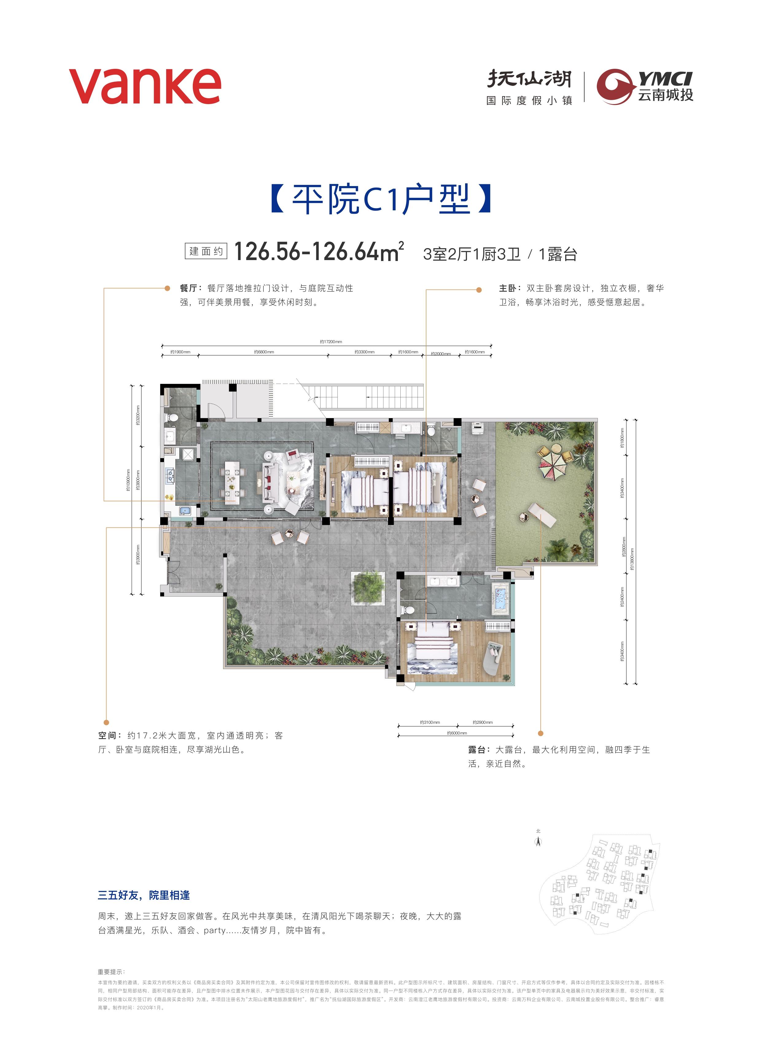 微信图片_20200501103525.jpg