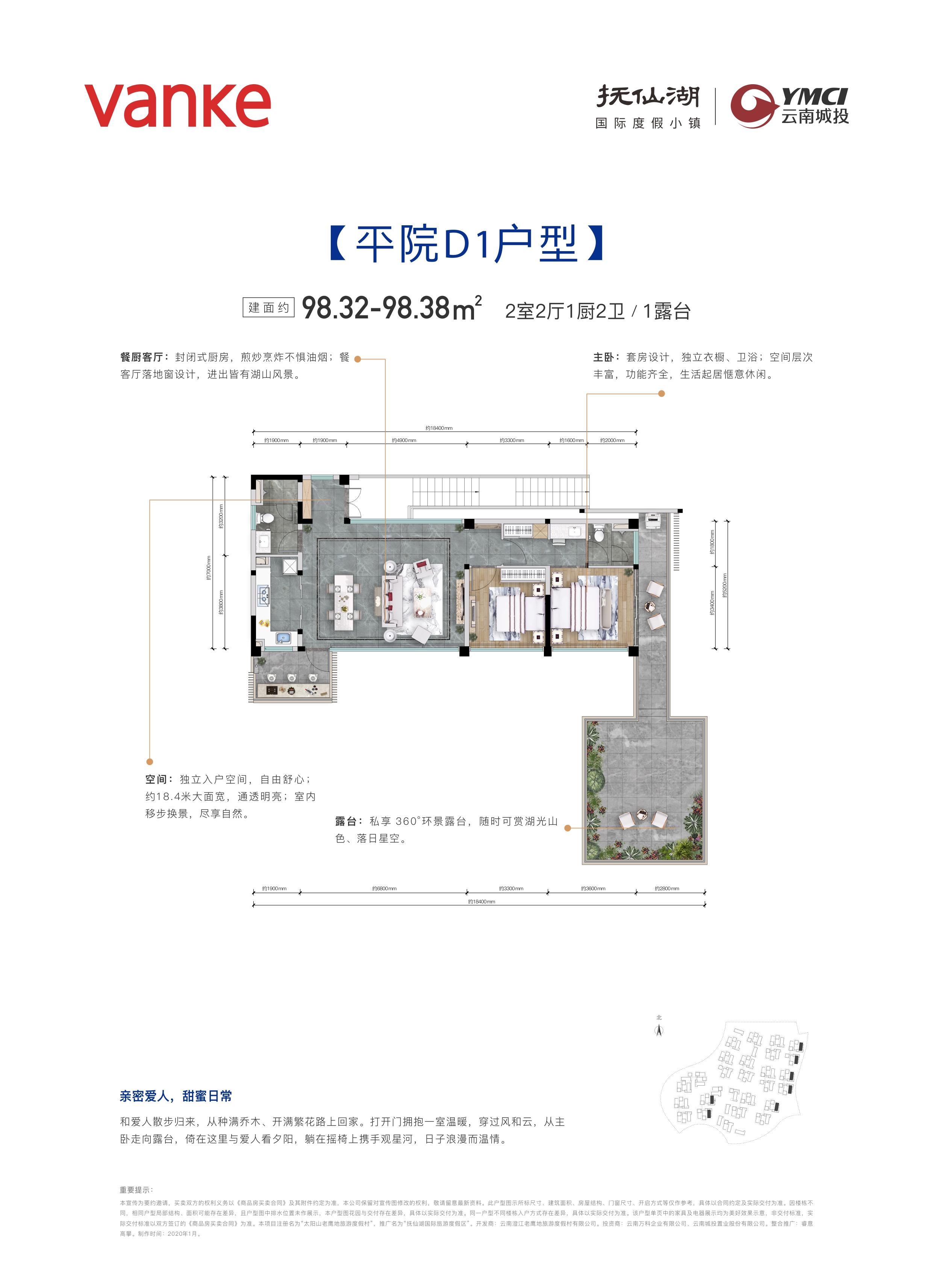微信图片_20200501103529.jpg