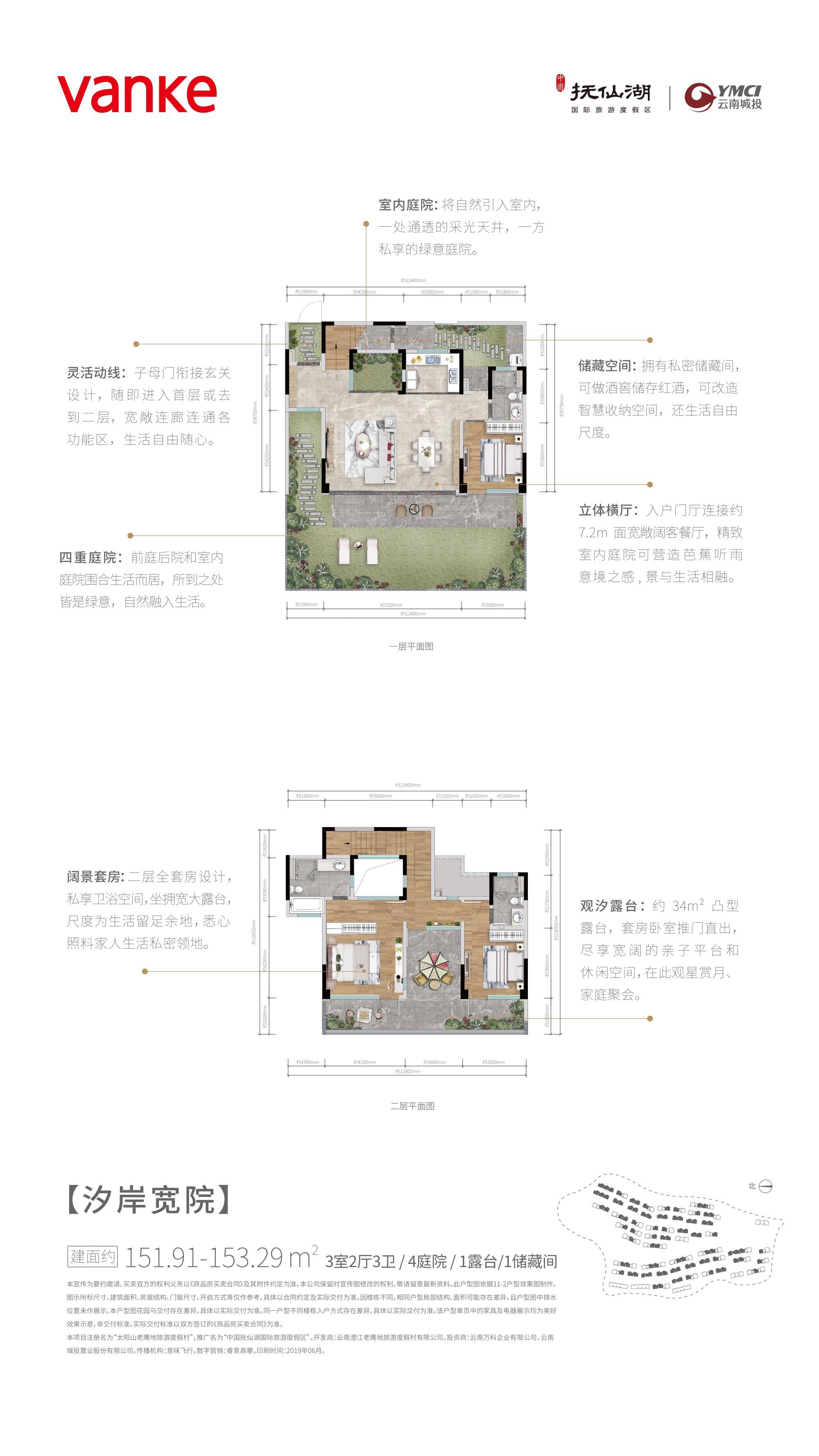 微信图片_20200501103552.jpg