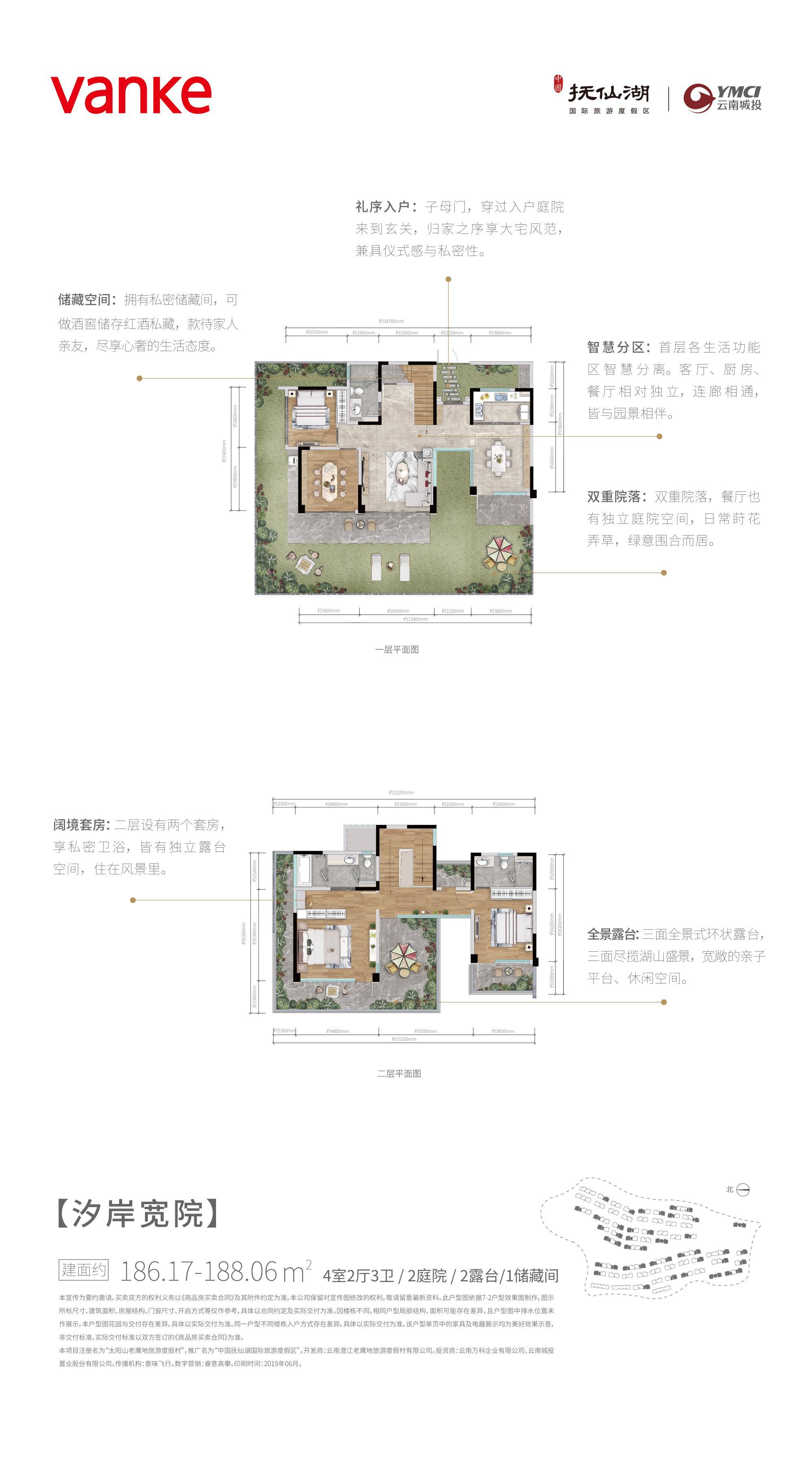 微信图片_20200501103557.jpg
